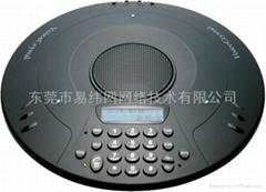 EACOME會議電話 VoiceCrystal V型
