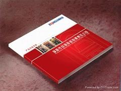 西安画册印刷 手提袋印刷