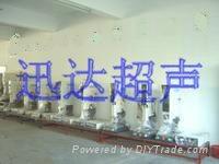 深圳硒鼓超声波焊接机