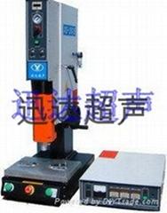湖南長沙超聲波焊接機設備