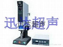 电源适配器超声波焊接机
