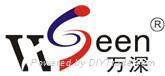 杭州萬深檢測科技有限公司