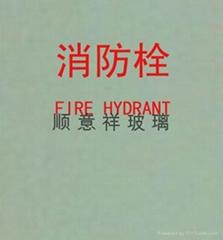 消防栓玻璃