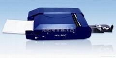 HPX301P智能網評一體機