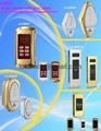 EM card cabinet lock