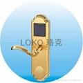 Electronic hotel door lock 3