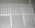 perforate metal sheet
