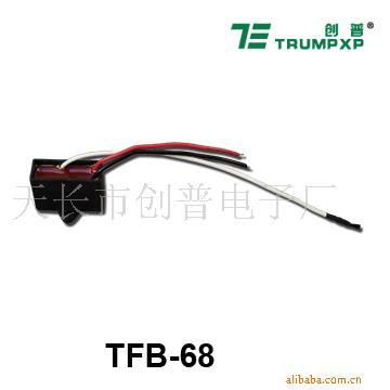 負離子發生器TFB-Y68 1