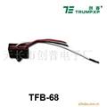 負離子發生器TFB-Y68