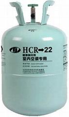 新型碳氢制冷剂HCR22(节能15%-35%!环保!)