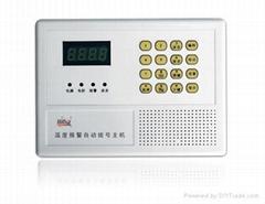 温度控制报警器