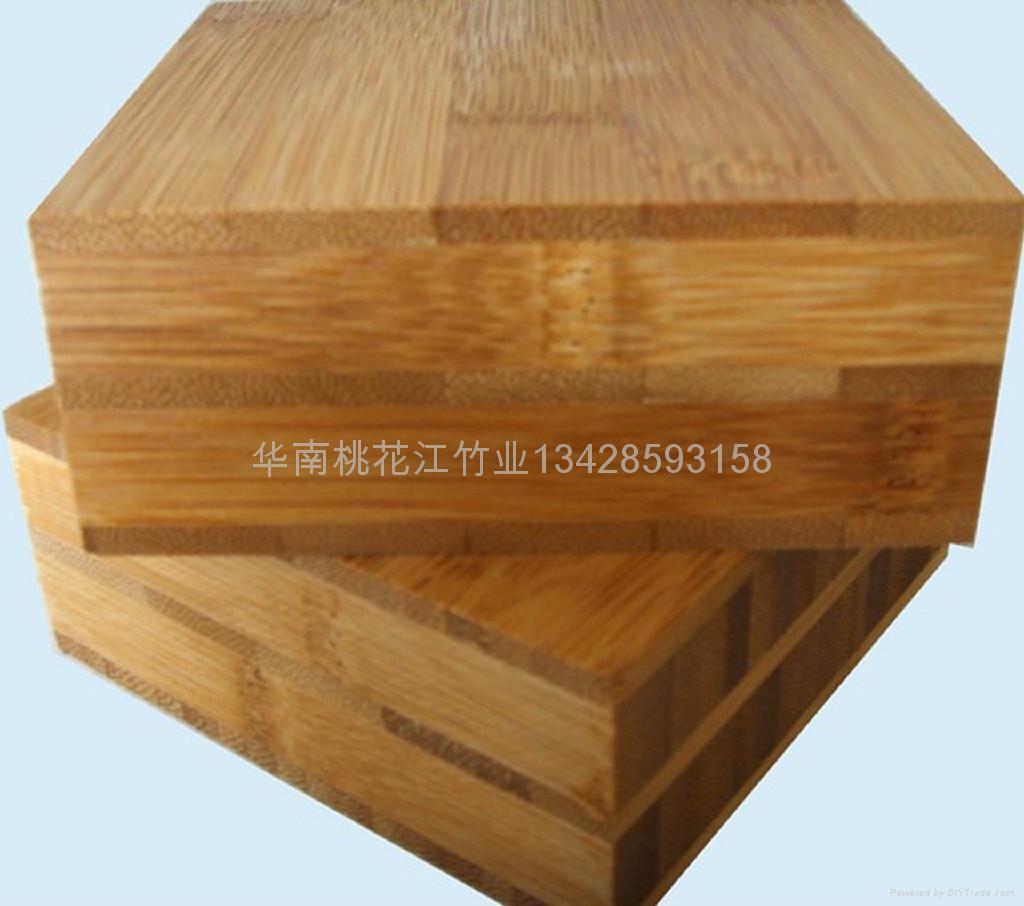 Bamboo Floor Bamboo Board Bamboo