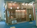 bamboo sliced veneer  bamboo panel