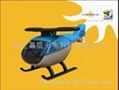 太陽能小飛機  1