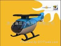 太陽能小飛機
