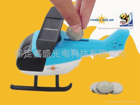 太陽能小飛機  2