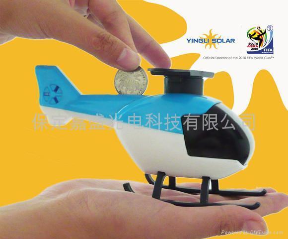 太陽能小飛機  3