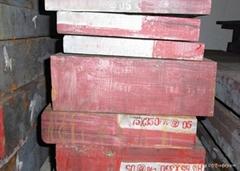 大量供應塑膠模具鋼P20-塑膠模具鋼材