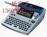 兄弟桌面式电脑标签打印机PT-3600
