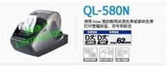 兄弟QL-580宽幅电脑标签打印机