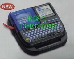 锦宫SR230C便携式标签打印机