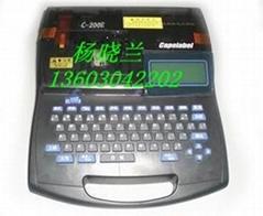 佳能C-200E套管印字机机佳能耗材色带套管标签纸NTC