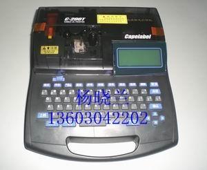 佳能线号打号机C-200T佳能NTC色带标签纸 1