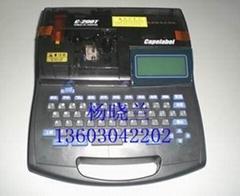 佳能线号打号机C-200T佳能NTC色带标签纸