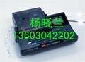 MAX-380A电脑号码管印字