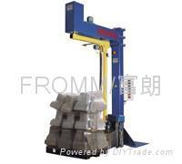 富朗包裝懸臂式膠膜裹包機
