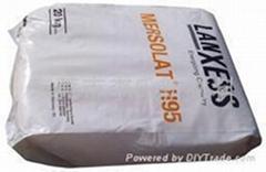德國朗盛Mersolat® H-95