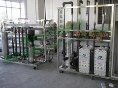 医药制剂超纯水设备