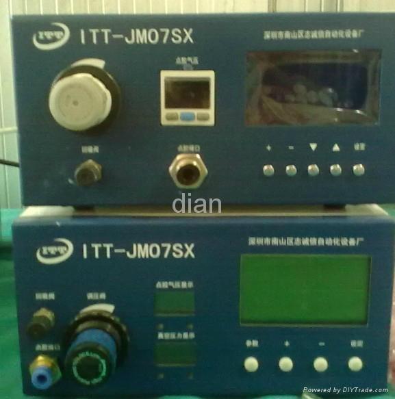精密点胶气压控制器图片