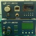 精密点胶气压控制器 1