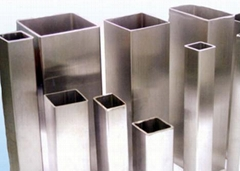 Rectangular Steel Pipe / square steel tube