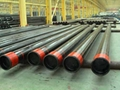 pipe for oil field / oil pipe