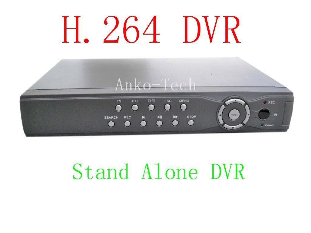 H 264 standalone dvr user manual.