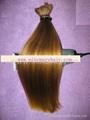 100% human hair bulk