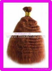 100%human hair bulk