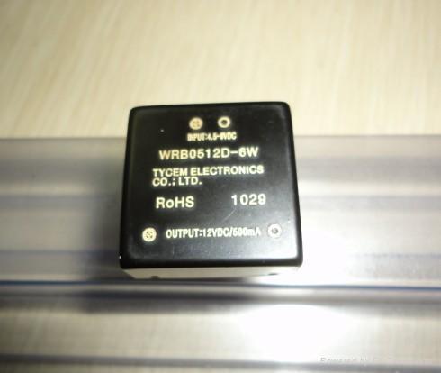 電源模塊,5W 6W ,1W 2W ,3W,寬壓輸入 1
