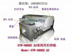 強化木地板彩印機