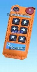 供应阿尔法EZB56工业无线遥控器