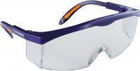 霍尼韦尔 SperianS200A亚洲款防护眼镜