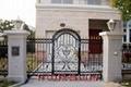 steel gate 1