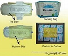 Sanitary Napkin(FreshGirl)