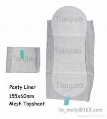 Panty Liner(150N)