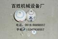 酒瓶剥(分离)塑料盖机 1