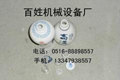 酒瓶剥(分离)塑料盖机