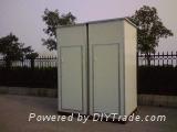 供应北京打包移动厕所