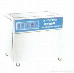 数控超声清洗器
